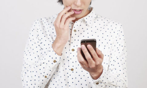 無料の出会いアプリは危険!安全にマッチングアプリを使う方法とは?