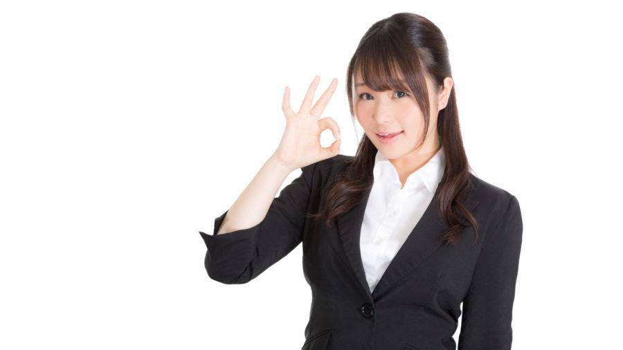女性無料の安全で出会えるマッチングアプリを紹介!