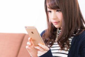 Omiai女性も有料でも「Omiaiアプリ」がオススメの理由3つ